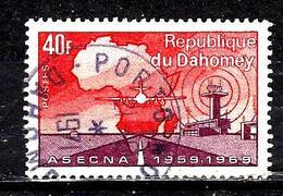 DAHOMEY 289° 40f Carmin Et Violet-brun 10ème Anniversaire De L'ASECNA (10% De La Cote + 015) - Benin - Dahomey (1960-...)