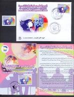 Algeria/Algerie 2018 - FDC + Stamp + Flyer - Women's Entrepreneurship Day - MNH** Excellent Quality - Algeria (1962-...)
