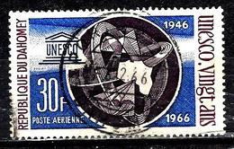 DAHOMEY Aer47° 30f Violet, Outremer Et Violet-noir 20ème Anniversaire De L'UNESCO  (10% De La Cote + 015) - Benin - Dahomey (1960-...)