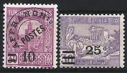 Tunisia 1928 1929 Scott 117 120 MNH Overprint - Tunesien (1956-...)