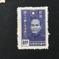 ◆◆CHINA 1945  Dr. Sun Yat- Sen    $6   NEW   1443 - 1912-1949 République