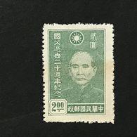 ◆◆CHINA 1945  Dr. Sun Yat- Sen    $2   NEW   1442 - 1912-1949 République