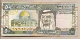 Arabia Saudita - Banconota Circolata Da 50 Riyals P-24b - 1983 - Arabia Saudita