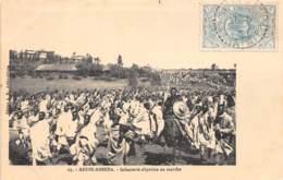 Ethiopie / Topo - Belle Oblitération - 73 - Harar - Le Marché Central - Défaut - Ethiopia