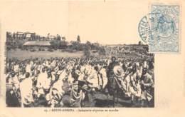 Ethiopie / Topo - Belle Oblitération - 74 - Addis Abbeba - Infanterie Abyssine - Ethiopia