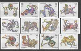 1999 Somalia - Solar Zodiac Of The West - 12 V MNH** MiNr. 776 - 788 (kk) Scorpion, Taurus, Aries, Pieces, Virgo - Astrologie