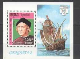 1992 Cambodge - Genova 1992 Exhibition Chr. Columbus - MS MNH** MI B 194 - Christopher Columbus