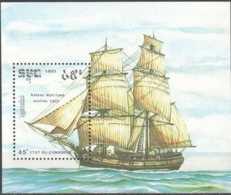 1990 Cambodge -Sail Ships Of The Hystory - Brig Year  1800  - MS MNH** MI B 177 (kk) - Kampuchea