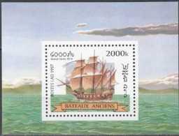 1997 Laos -Sail Ships Of The Hystory -Henry Graece A Dieu  - MS MNH** MI B 164 (kk) - Laos