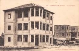 Gabon / Libreville - Belle Oblitération - 15 - Un Batiment - Gabon