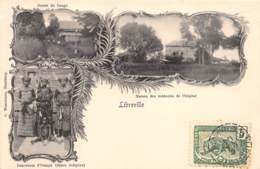Gabon / Libreville - Belle Oblitération - 25 - Beau Cliché Précurseur - Gabon