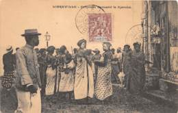 Gabon / Libreville - Belle Oblitération - 28 - Femmes Dansant Le Djembé - Gabon