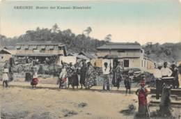 Ghana / Topo - 04 - Sekondi - Station Der Kumasi Eisenbahn - Ghana - Gold Coast