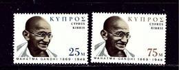 Cyprus 338-39 MNH 1970 Gandhi - Cyprus (...-1960)