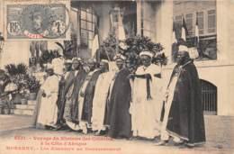 Guinée  Française / Conakry - 02 - Les Almamys Au Gouvernement - Belle Oblitération - Défaut - Guinée Française