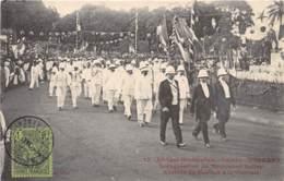 Guinée  Française / Conakry - Belle Oblitération - 41 - Inauguration Du Monument Ballay - - Guinée Française