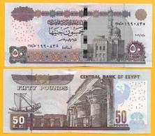 Egypt 50 Pounds P-66 2016 UNC - Egypt