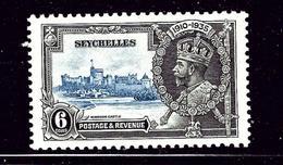 Seychelles 118 MNH 1935 KGV Silver Jubilee - Unclassified