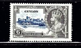 Cayman Is 83 MNH 1935 KGV SilverJubilee - Unclassified