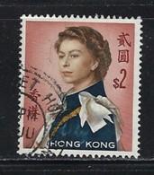 Hong Kong 214 Used 1962 Issue - Hong Kong (1997-...)