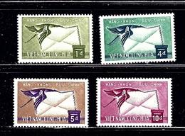 South Vietnam C11-14 MNH 1960 Air Mail Set - Vietnam