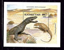 Kazakhstan 89 MNH 1994 Reptiles S/S - Kazakhstan