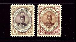 Iran 487-89 MHH 1911 Issues - Iran