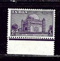 India 215 MNH 1949 Issue - India