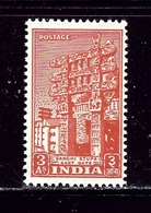 India 212 MNH 1949 Issue - India