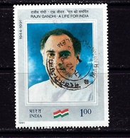 India 1370 Used 1991 Issue - India
