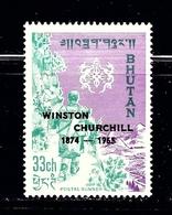 Bhutan 42 MH 1965 Overprint - Bhutan