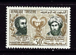 Tunisia 320 MLH 1958 Issue - Tunisia