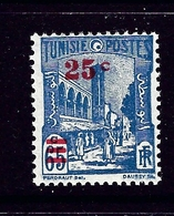 Tunisia 149 MH 1941 Overprint - Tunisia