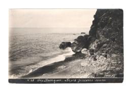 726 Batum Batumi Black Sea View RPPC 1930s - Géorgie