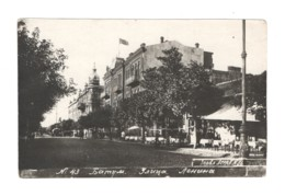 02869 Batum Batumi Lenin Street RPPC 1930s - Géorgie