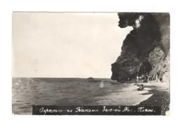 292 Batum Batumi  Black Sea Bech RPPC 1930s - Géorgie