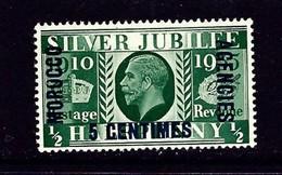 Morocco 422 NH 1935 KGV Silver Jubilee - Morocco (1956-...)