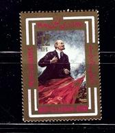 Afghanistan 973 MNH 1980 Lenin - Afghanistan