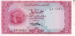 YEMEN 5 RIAL 1969 P-7 Gem UNC */* - Yémen