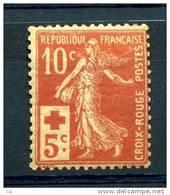 France  :  Yv  147  *       ,   N6 - France
