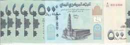 YEMEN 500 RIAL 2017 P- NEW LOT X5 UNC NOTES */* - Yemen