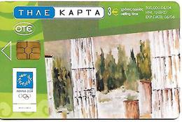 -CARTE-n-PUCE-GRECE-3€--06/04-OLYMPIE-TBE - Grèce