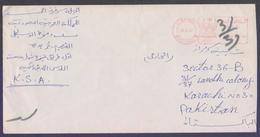 SAUDI ARABIA Postal History Cover, Meter Franking Used 16.6.406, From BURAYDAH-5 - Arabie Saoudite