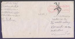 SAUDI ARABIA Postal History Cover, Meter Franking Used 17.8.406, From BURAYDAH-5 - Arabie Saoudite