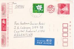 ENTIER JAPAN CIRCULEE OSAKA A ARGENTINA 1994 - BLEUP - Postwaardestukken