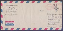 SAUDI ARABIA Postal History Cover, Meter Franking Used 19.11.406, From BURAYDAH-5 - Arabie Saoudite