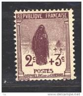 France  :  Yv  148  *     ,                N2 - France