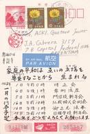 ENTIER JAPAN CIRCULEE HOKKAIDO A ARGENTINA 1995 STAMP A PAIR- BLEUP - Postwaardestukken