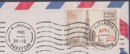 SAUDI ARABIA Postal History Cover, Used 20.12.1981 From BURAYDAH, ERROR With ARABIC Type Wrong Position, Reverse - Saudi Arabia