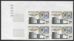 Gabon 1964 Journée Météorologique Nº 169 BLOC NON DENTELÉ TB Sans Charn. Meteorological Day Scott #170 IMPERF BLOCK VFNH - Gabon (1960-...)
